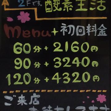 看板ギャラリー008