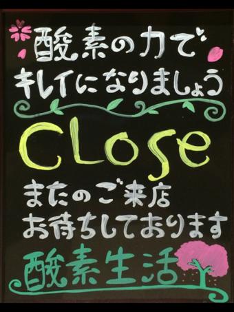 看板ギャラリー006