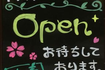 看板ギャラリー 002