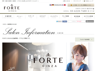 FORTE GINZA