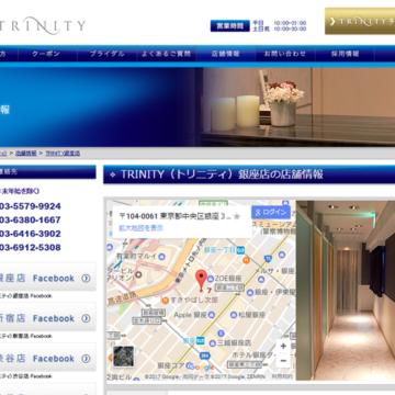 TRINITY 銀座店